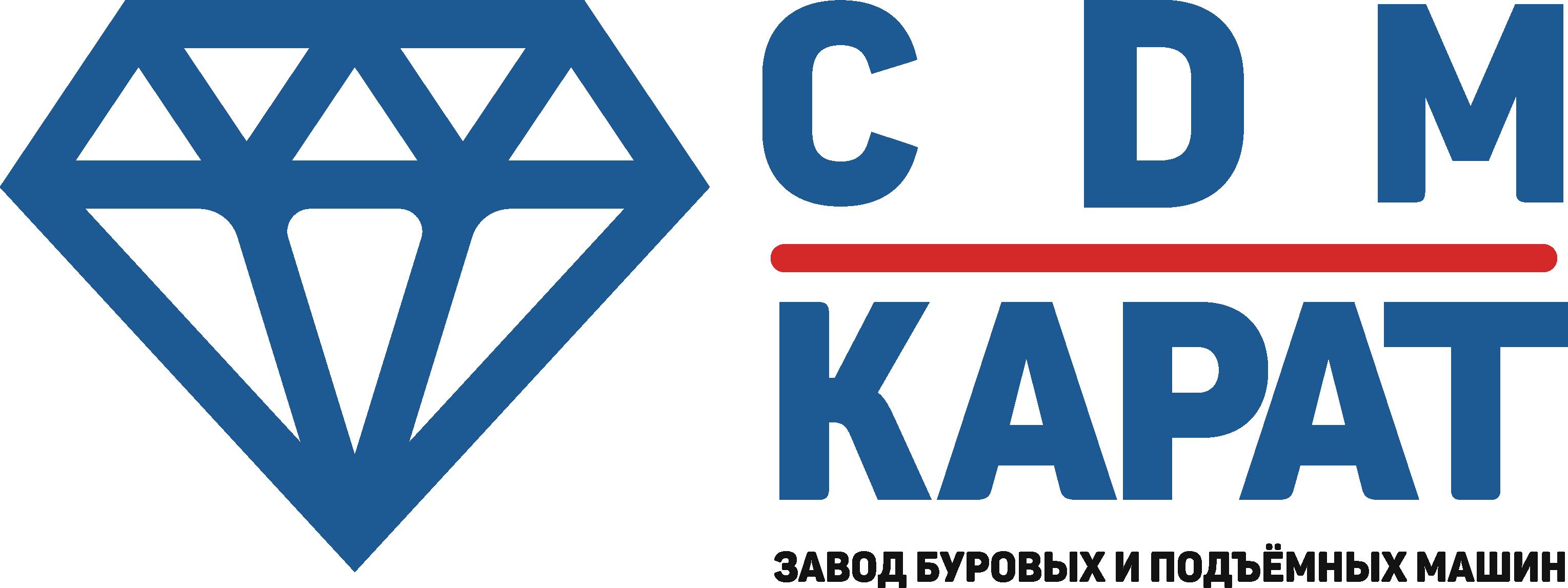 Завод спецтехники «СДМ-КАРАТ»